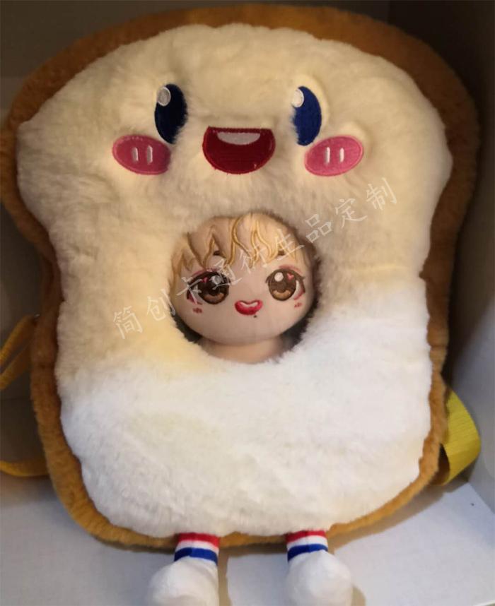 棉花娃娃娃包