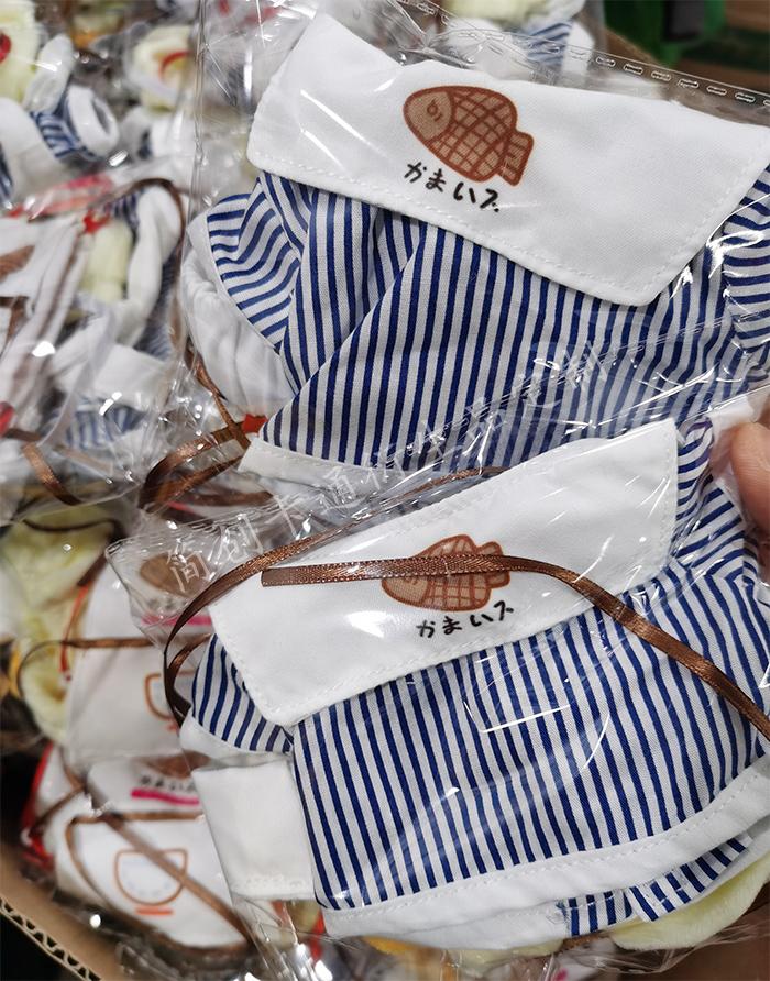 棉花娃娃娃衣