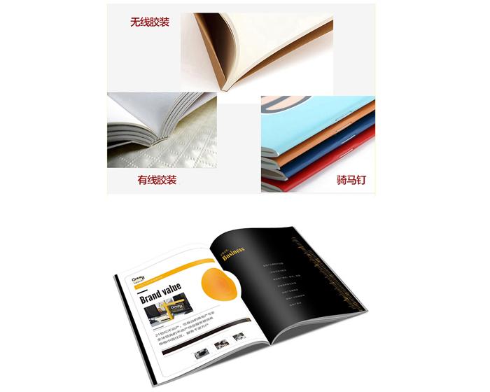 画册印刷 / 企业画册设计