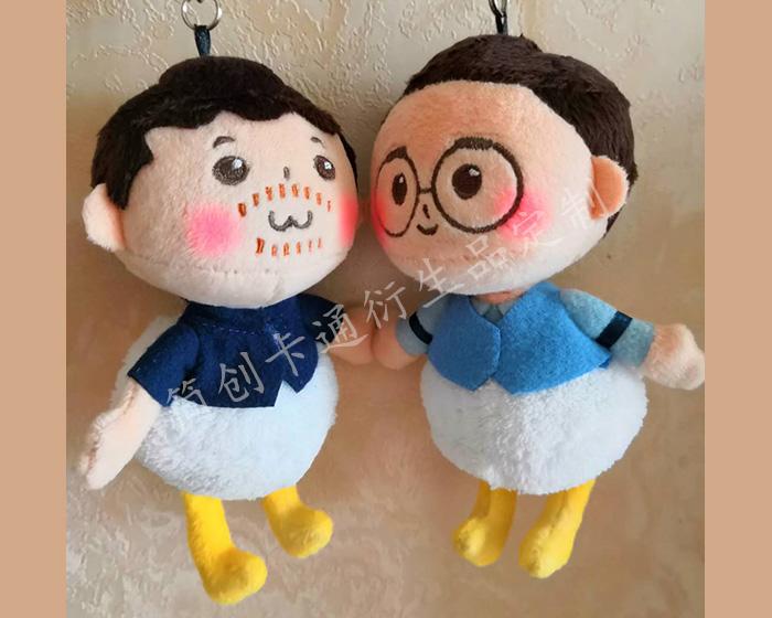 定制公仔:剧版镇魂明星玩偶娃娃【巍澜】鸭鸭 毛绒钥匙扣挂件