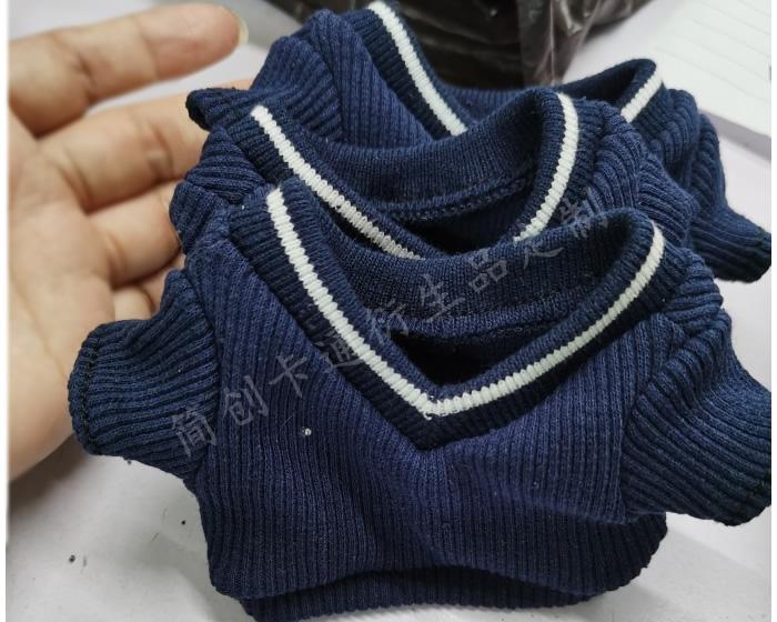 娃衣定制:明星玩偶10cm娃衣/15cm娃衣/20cm娃衣