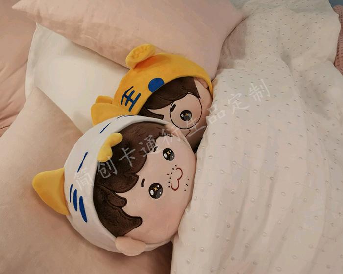 剧版饭圈娃娃定制:毛绒玩偶娃娃、10cm15cm20cm娃娃