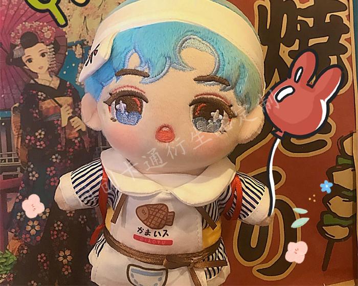 棉花娃娃衣服定制:20cm鲷鱼烧棉花娃娃衣服